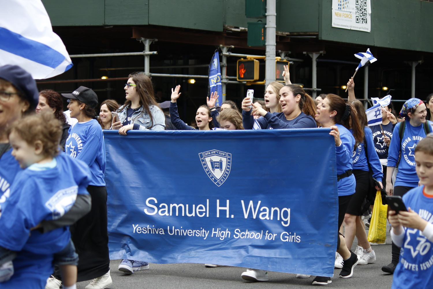 From the Samuel H. Wang Yeshiva University High School for Girls (Central).