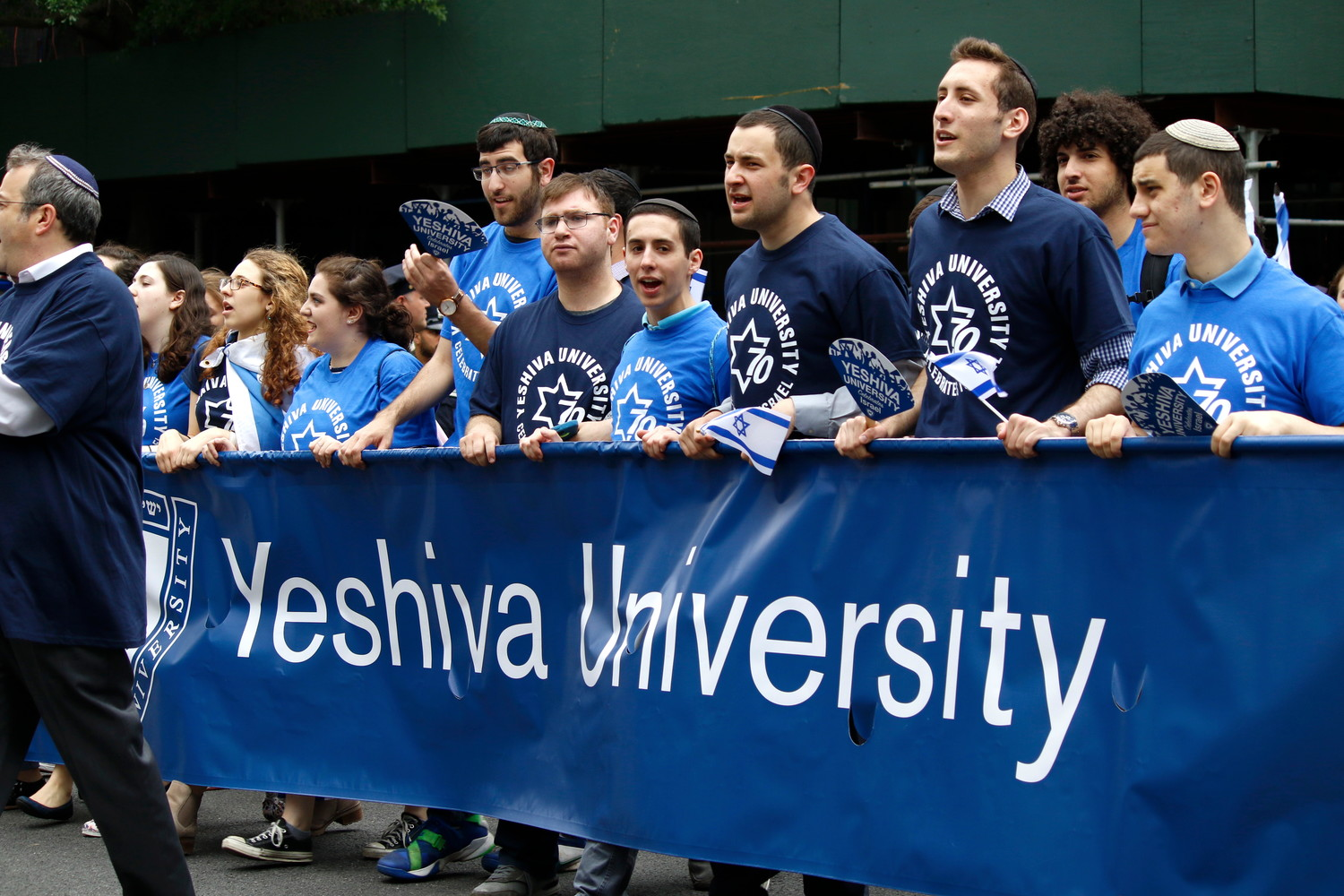 Some of the marchers representing Yeshiva University.
