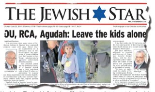 Here's how The Jewish Star's June 22 edition covered statements by Agudah, the OU and the RCA on the immigrant children.