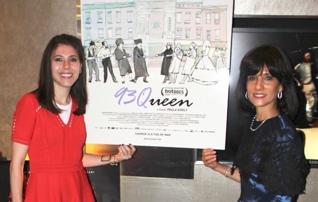 Paula Eiselt (left) and Rachel Freier at the New York premier of '93Queen.'