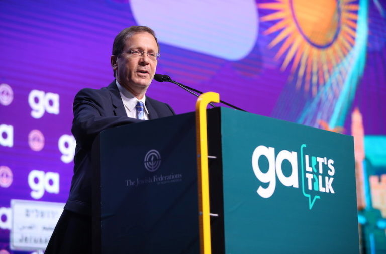 Isaac Herzog, head of the Jewish Agency for Israel, speaks at the conference on Oct. 23.