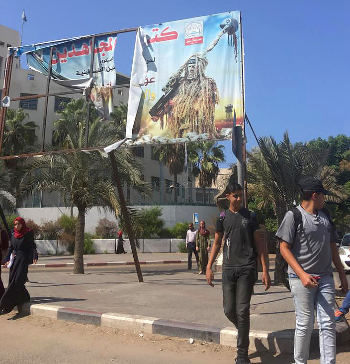 A poster depicts a Hamas sniper.