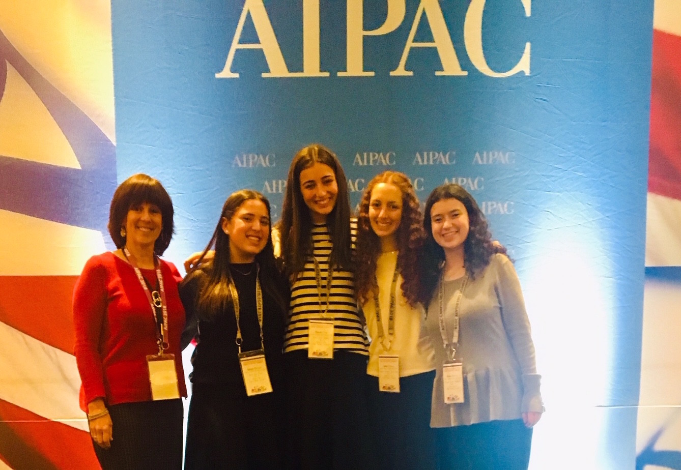 Accompanied by faculty member Mrs. Tamar Bindiger, SKA students (from left) Batya Altmark, Rivka Bennun, Eleora Fine and Celia Shaoul attended AIPAC's Schusterman Advocacy Institute High School Summit in Washington.