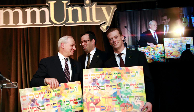 Achiezer gala touts real unity | The Jewish Star | www