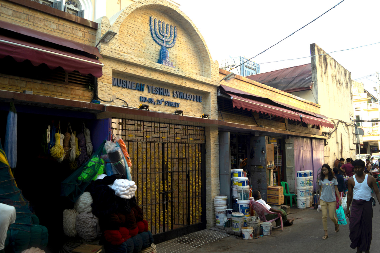 Yangon's Musmeah Yeshua Synagogue dates to the 19th century.