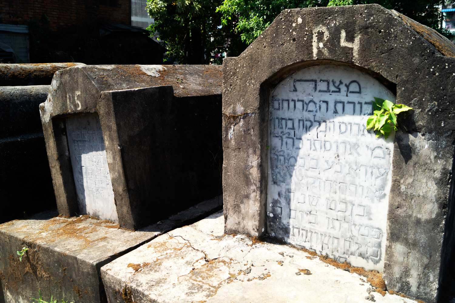 Over 20 years ago, the country announced that it would move the Jewish cemetery out of the capital Yangon, where it's hidden on a hill. It's still there.