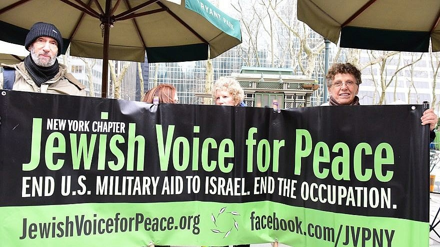 A demonstration by Jewish Voice for Peace.