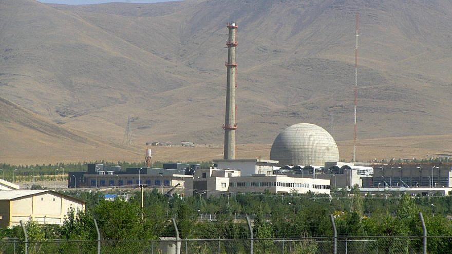 The Iran nuclear program's Arak heavy water reactor.