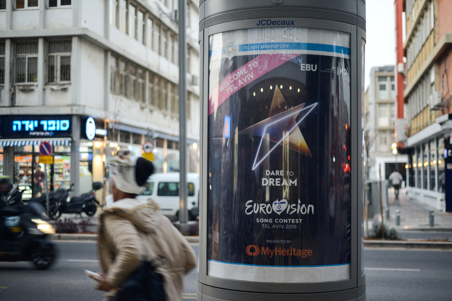 A street advertisement for the Eurovision Song Contest in Tel Aviv.