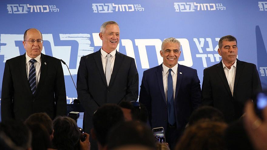 Moshe Ya'alon, Gabi Ashkenazi, Benny Gantz and Yair Lapid of the Blue and White Party seen after a statement Tel Aviv on Feb. 21.