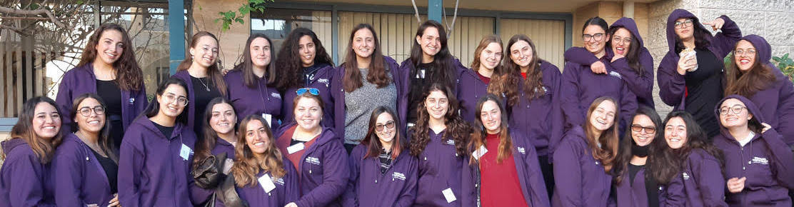 A program run by Nefesh B'Nefesh assists young women who immigrate to Israel without their families and sign up for national service.