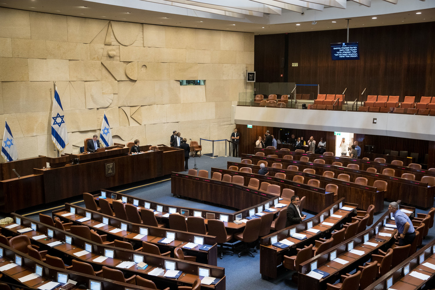 A view of the assembly hall of the Knesset in Jerusalem on June 12.