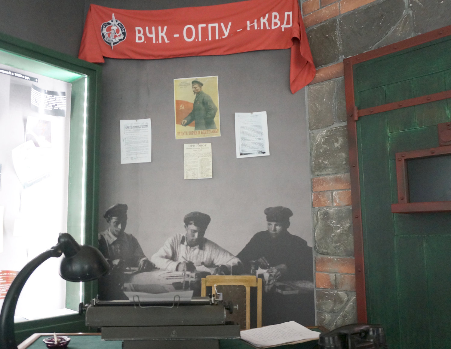 Part of an exhibition about communist Jews who killed non-Jewish Ukrainians at the Tkuma museum in Dnepro, Ukraine.