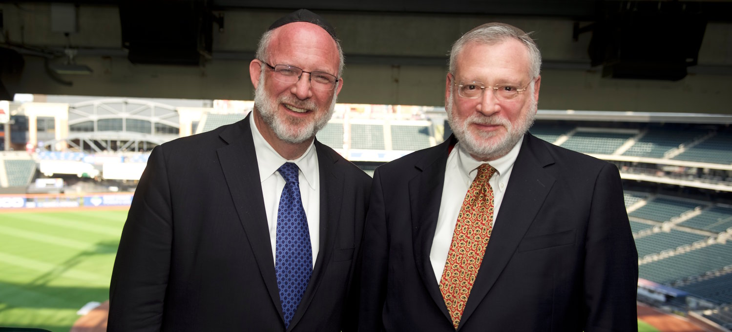 At Citi Field on Sunday, Sept. 22, for the OU's third Torah NY event (from left): OU President Moishe Bane of Lawrence and OU Exec. VP Allen Fagin of Woodmere.