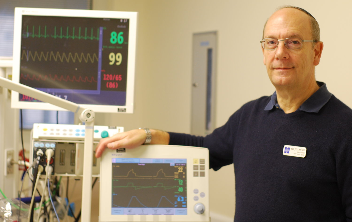 Dr. Peter Vernon Van Heerden, Hadassah Hospital general ICU director.