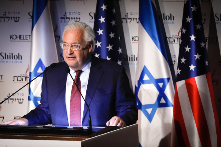 US ambassador to Israel David Friedman speaks during the Kohelet Forum Conference at the Begin Heritage Center, in Jerusalem on Jan. 8.