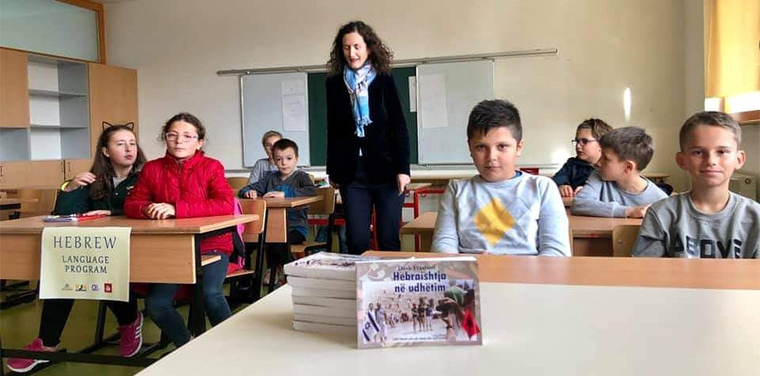 Children of members of Kosovo's Jewish community study Hebrew at a summer camp in 2020.