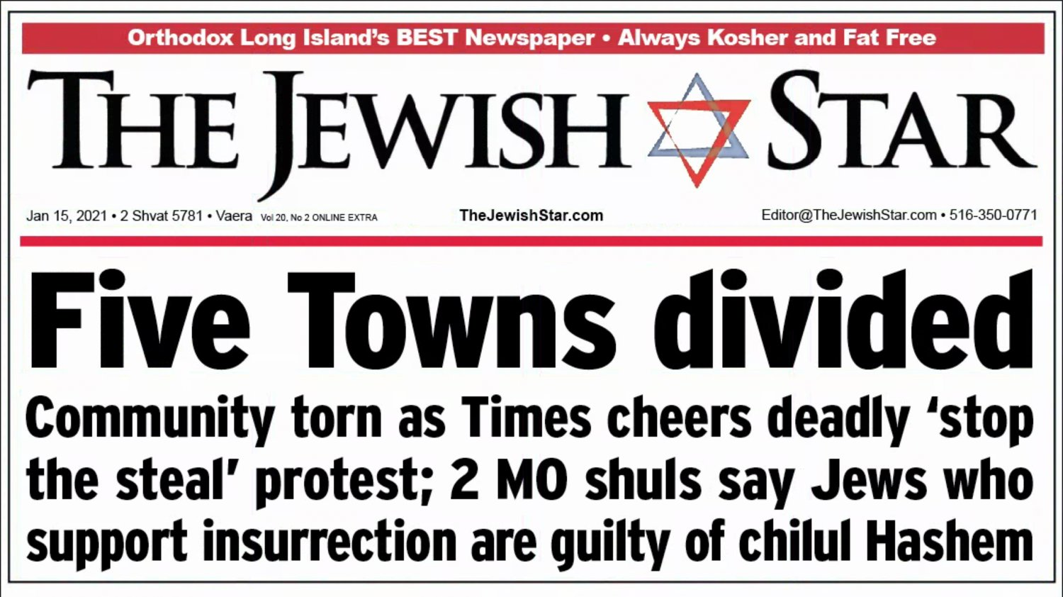 "Here's what The Jewish Star's front might might have looked like last week. As pre-scheduled, the Star skips two weeks of publication in January, returning B""H on Jan. 21."