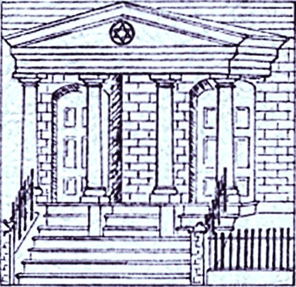 A drawing of the shul from the 35th anniversary book in 1940.