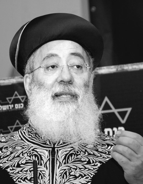 Shlomo Amar, the Sephardic chief rabbi of Jerusalem