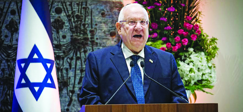 Israeli President Reuven Rivlin speaks at a memorial ceremony in Jerusalem to commemorate the 23rd anniversary of former Israeli Prime Minister Yitzhak Rabin's assassination, Oct. 21, 2018.