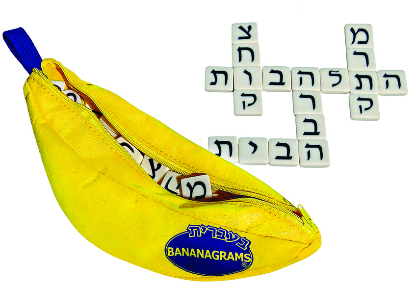 Photo | courtesy of Bananagrams, Inc.