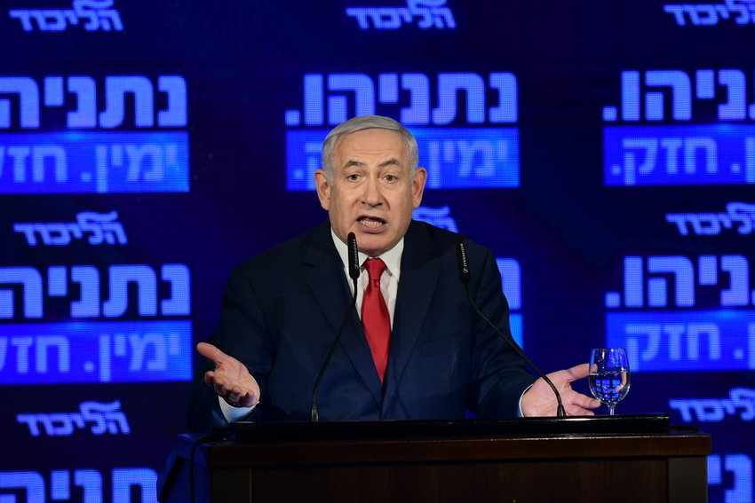 Israeli prime minister Benjamin Netanyahu speaks at a conference of the 'Likud' party, presenting the list of candidates, in Ramat Gan on March 4, 2019.