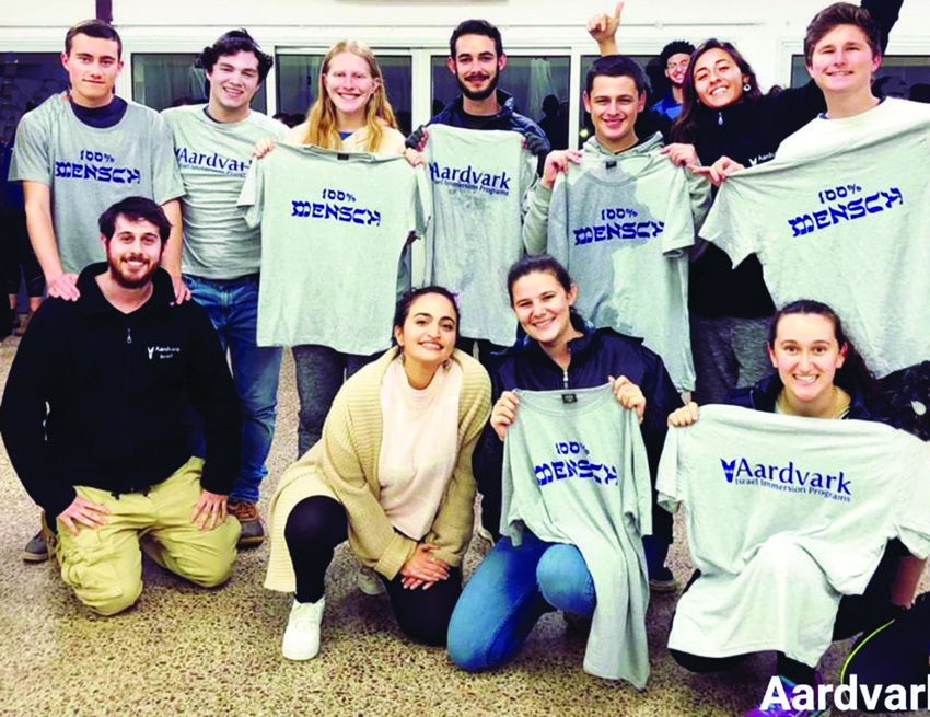 Some of the Aardvark group in the Israel gap year program.