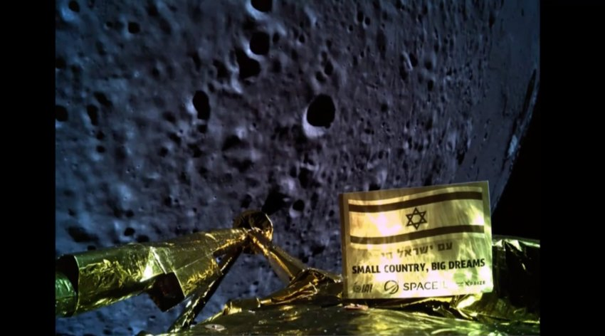 "Israel's Beresheet spacecraft took this ""selfie"" as it attempted to land on the moon."