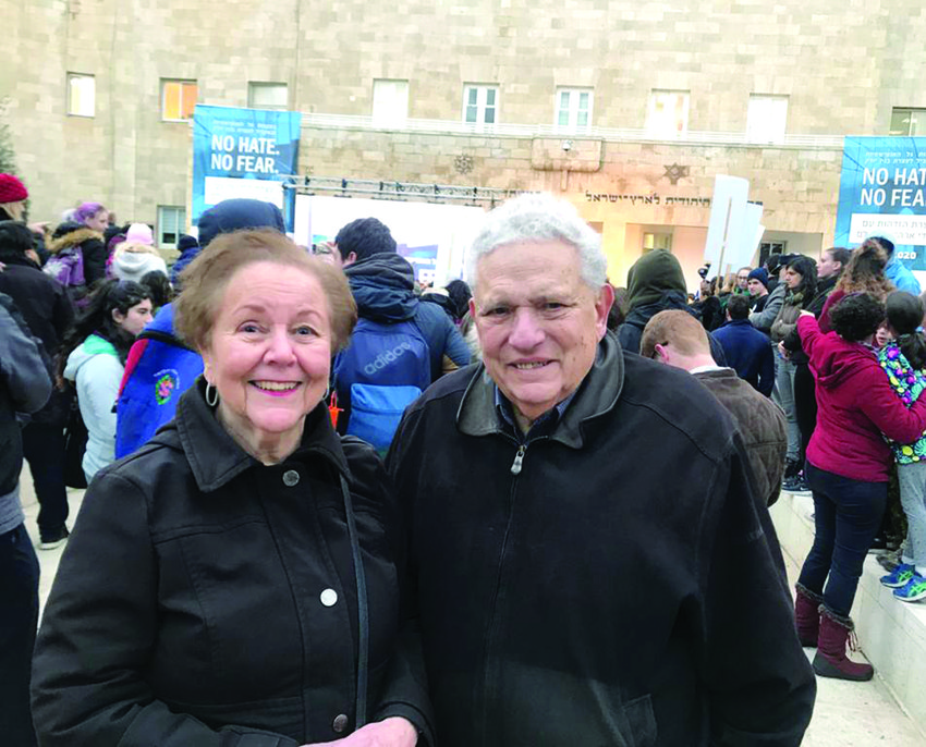 Marilyn and Stephen Kaplan at the Jerusalem rally.