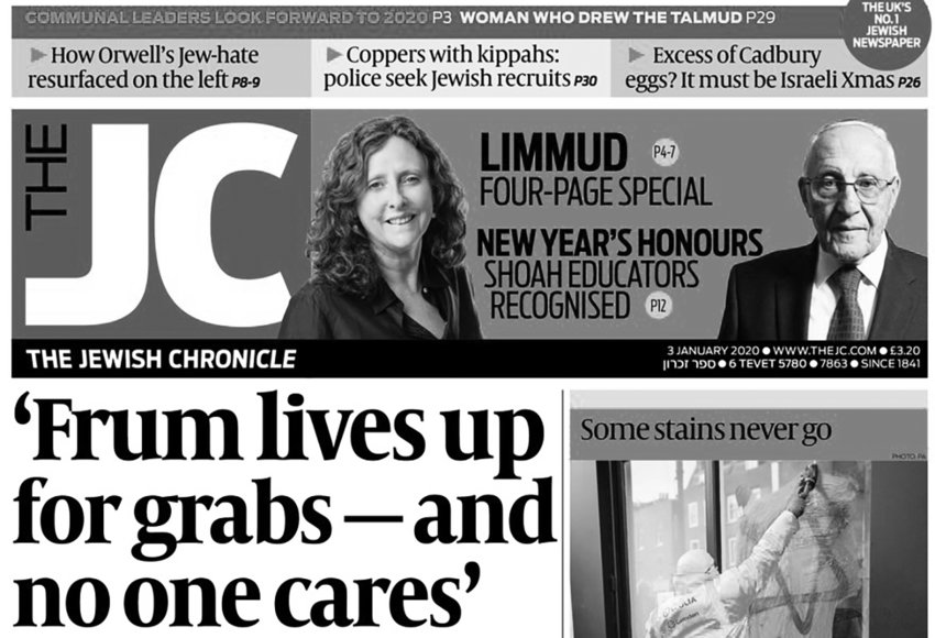 The Jewish Chronicle of London