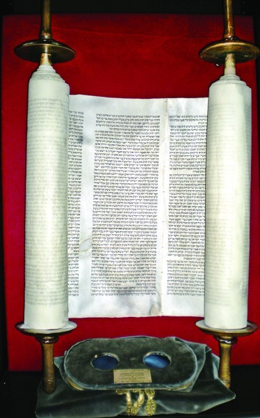 The scroll at the SBHEC.