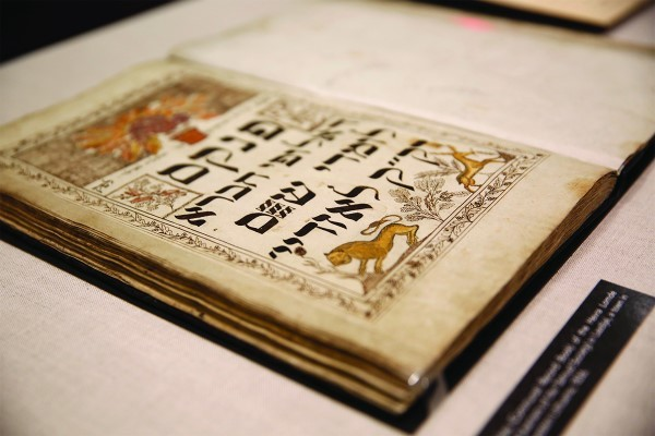 This communal record book lists the regulations for being part of a Talmud study group in Lazdijai, Lithuanua.