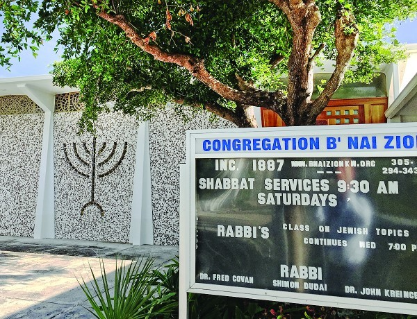 Congregation B'nai Zion, founded in 1987, the oldest in South Florida.