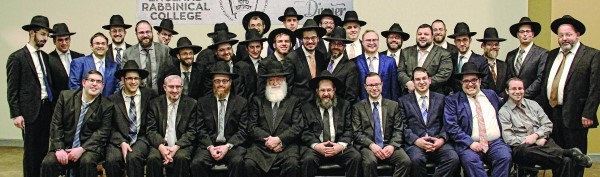 Alumni  of the New England Rabbinical College gather for a photo.