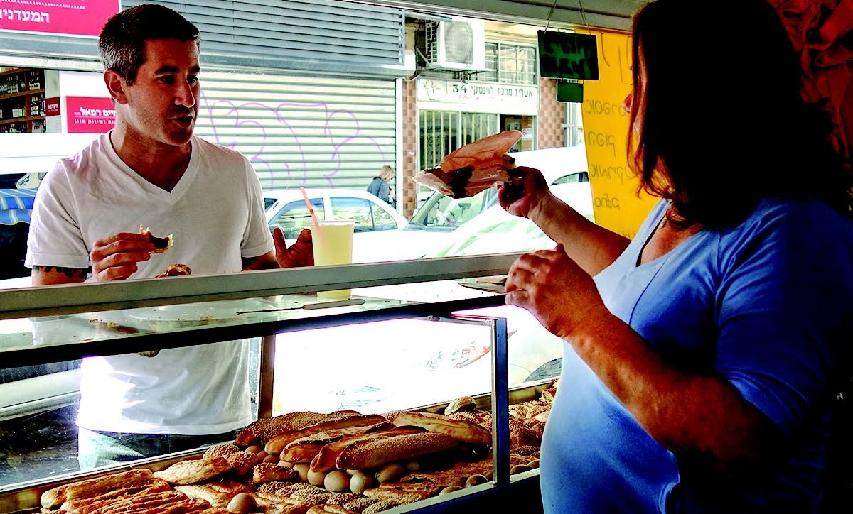 Michael Solomonov dines on Israeli street food.