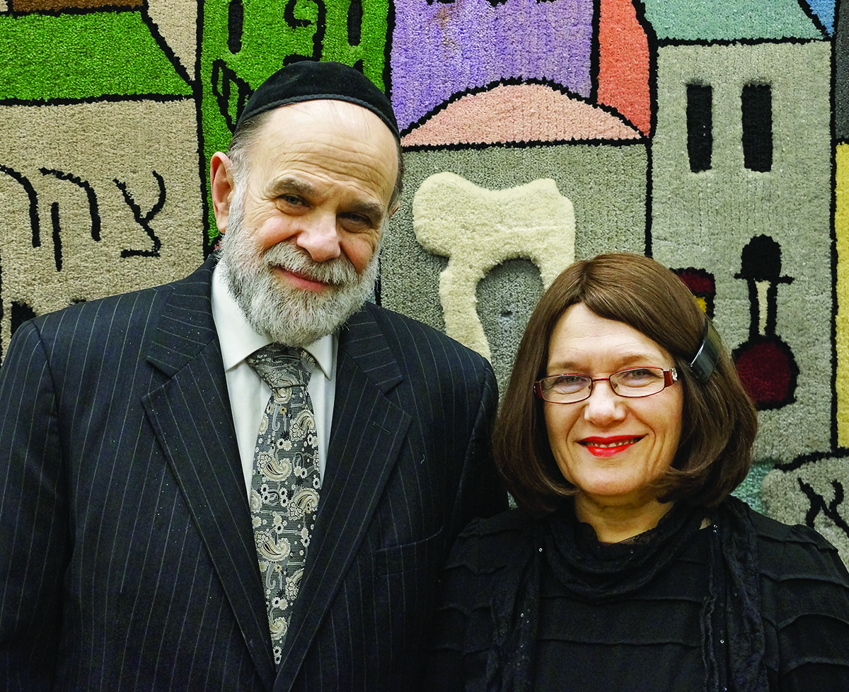 Rafi and Anita Minkin