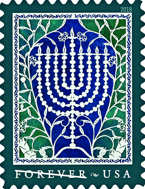 New Hanukkah stamp 