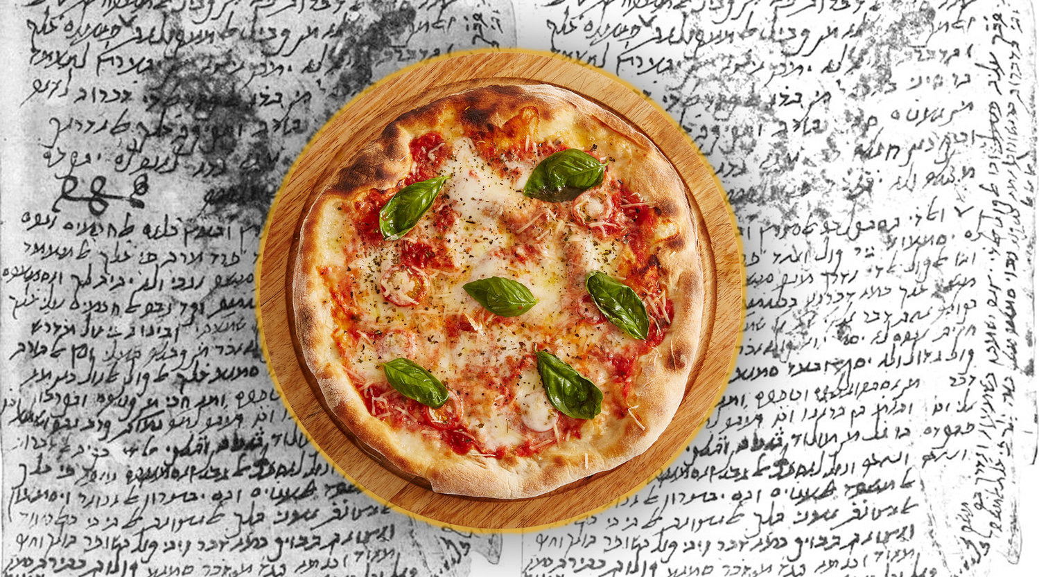 Did Maimonides introuce pizza to the world?(Wikimedia Commons / Pixabay)