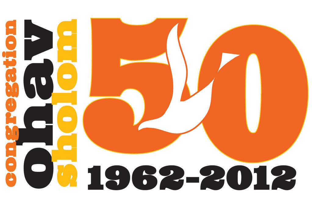 Ohav Sholom is commemorating its 50th anniversary this year.