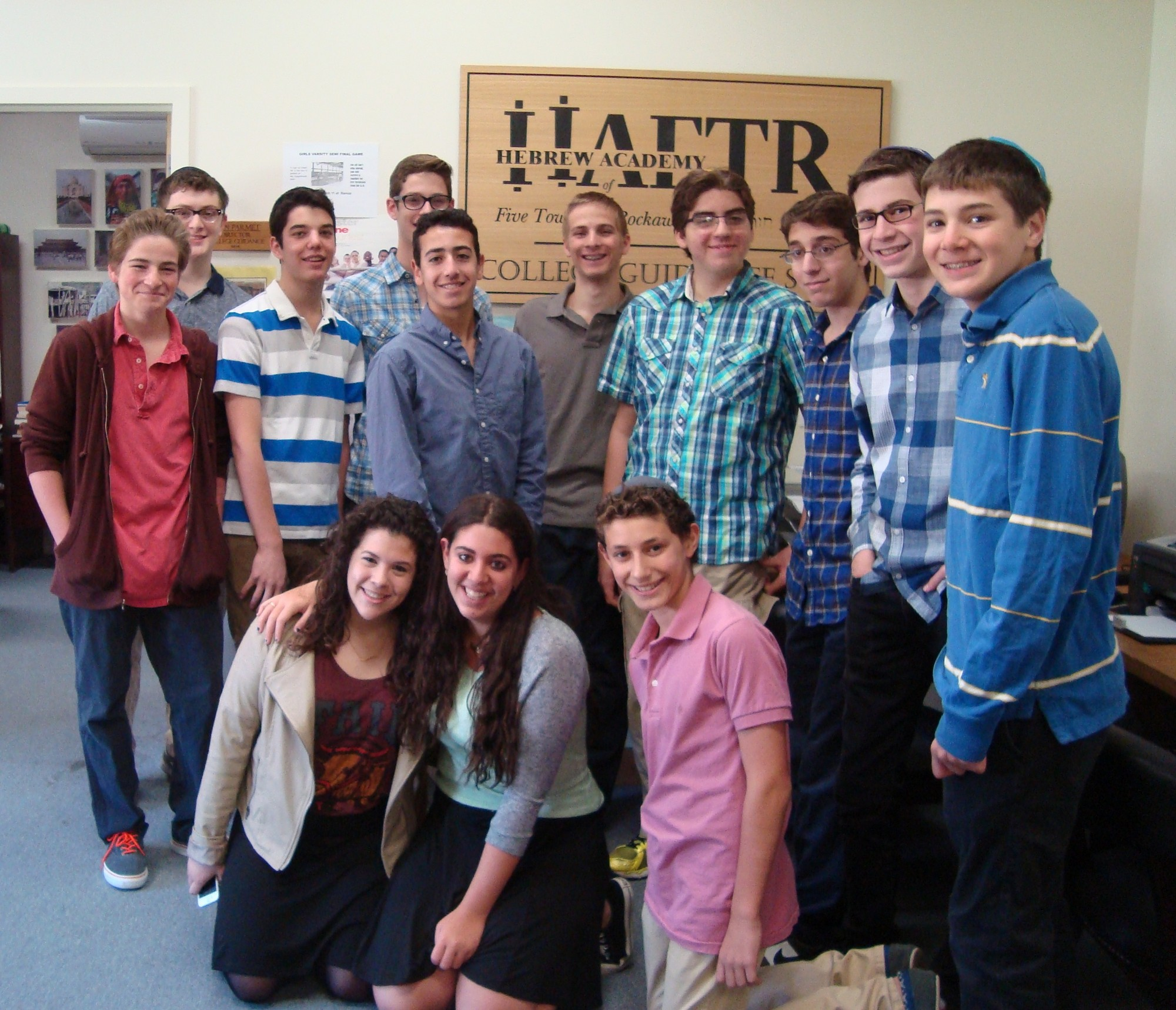 HAFTR's junior varsity College Bowl won their division's title and advanced into the playoffs of the yeshiva school competition.