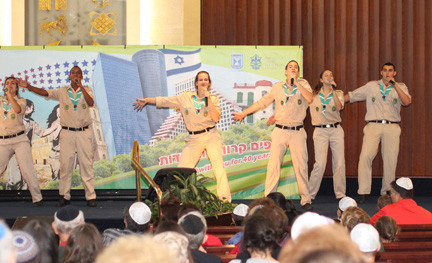 The Temple was full as members of the Tzofim Friendship Caravan performed their first number.