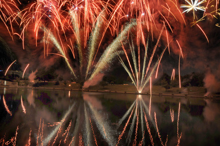 It's time for those holiday fireworks, beginning Saturday in Eisenhower Park.