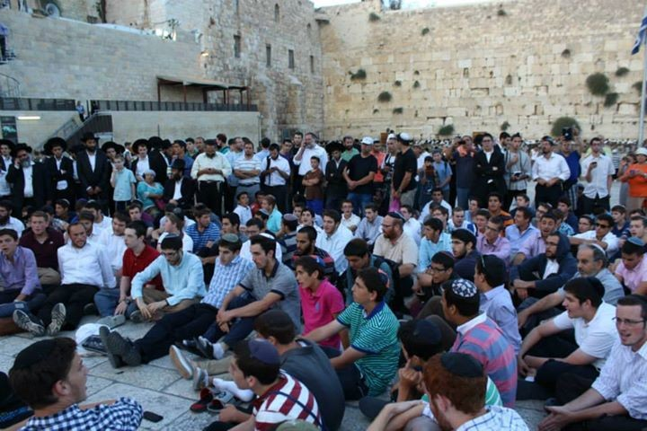 Kollel program participants took part 