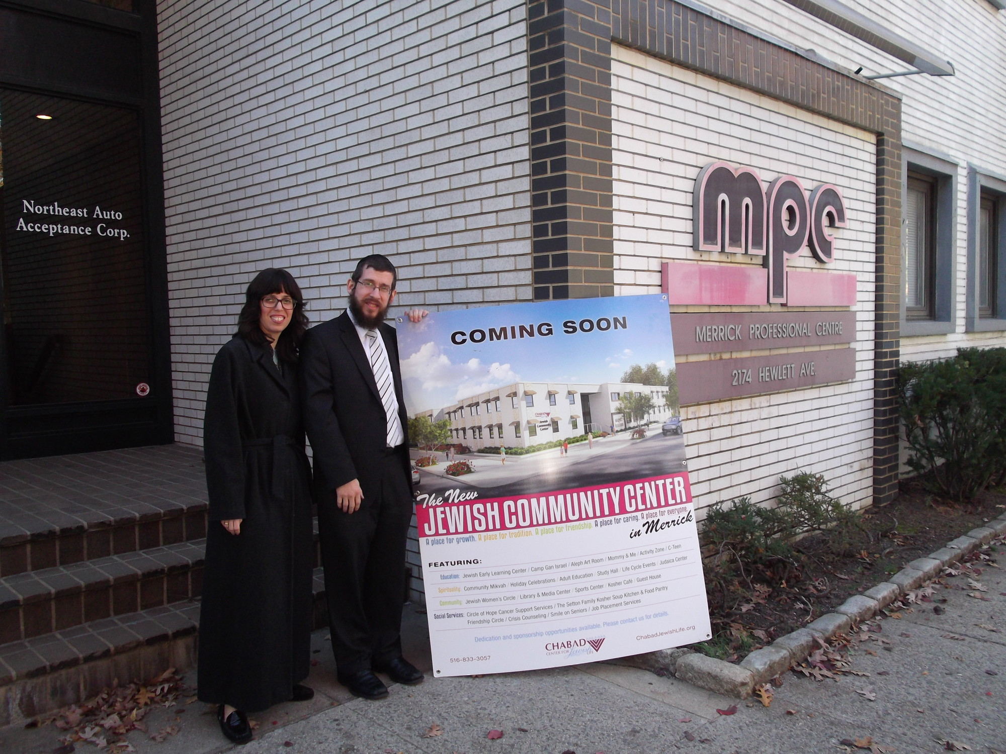 Mikvah Committee of Merrick-Bellmore