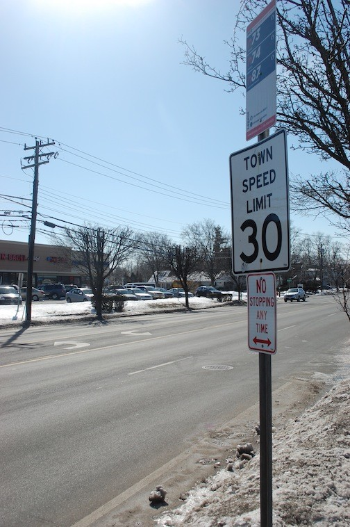 What's the speed limit on Wantagh Avenue? | Herald Community