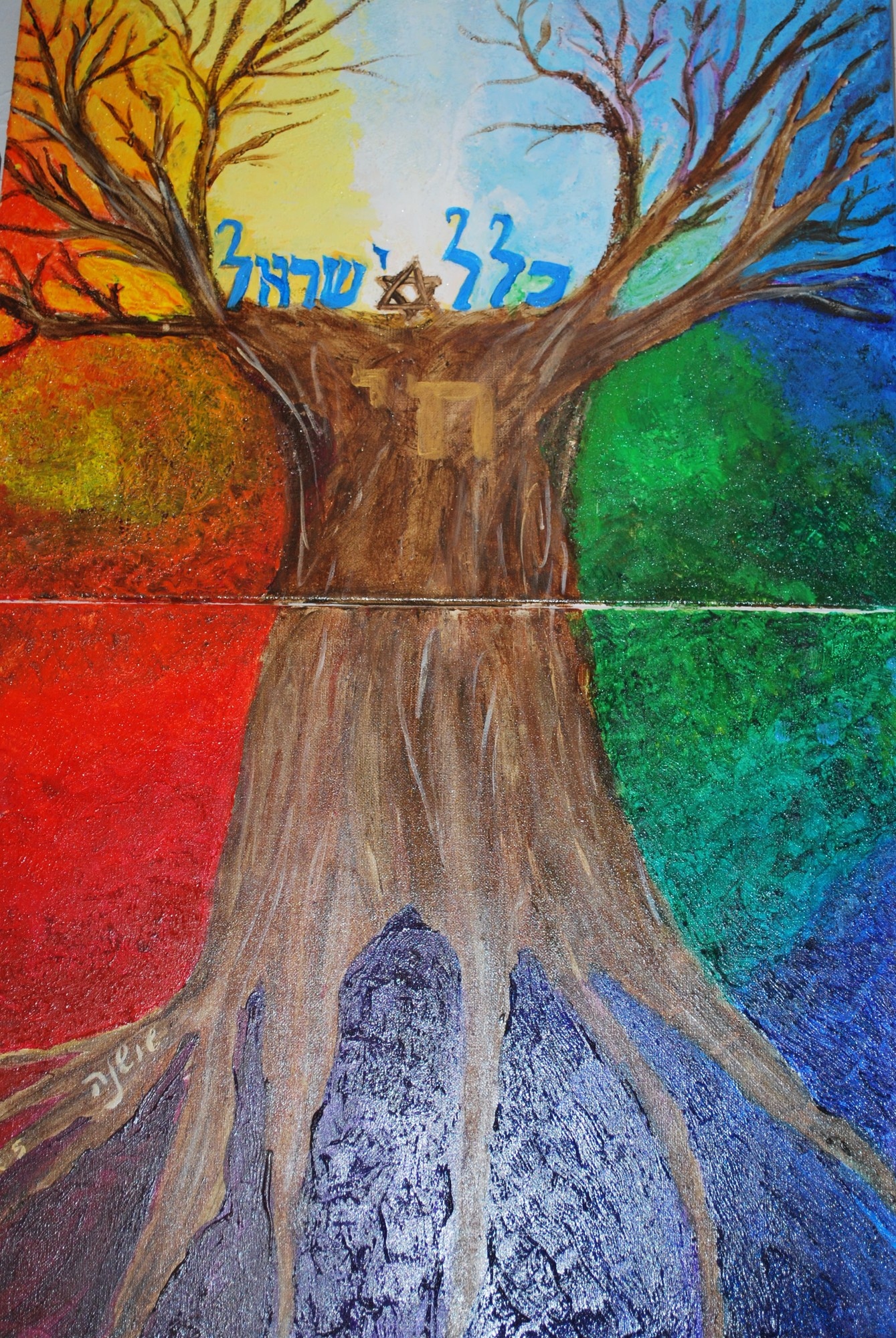 Shanah Findling's painting at the Chabad of Hewlett depicting the deep roots of Judaism.