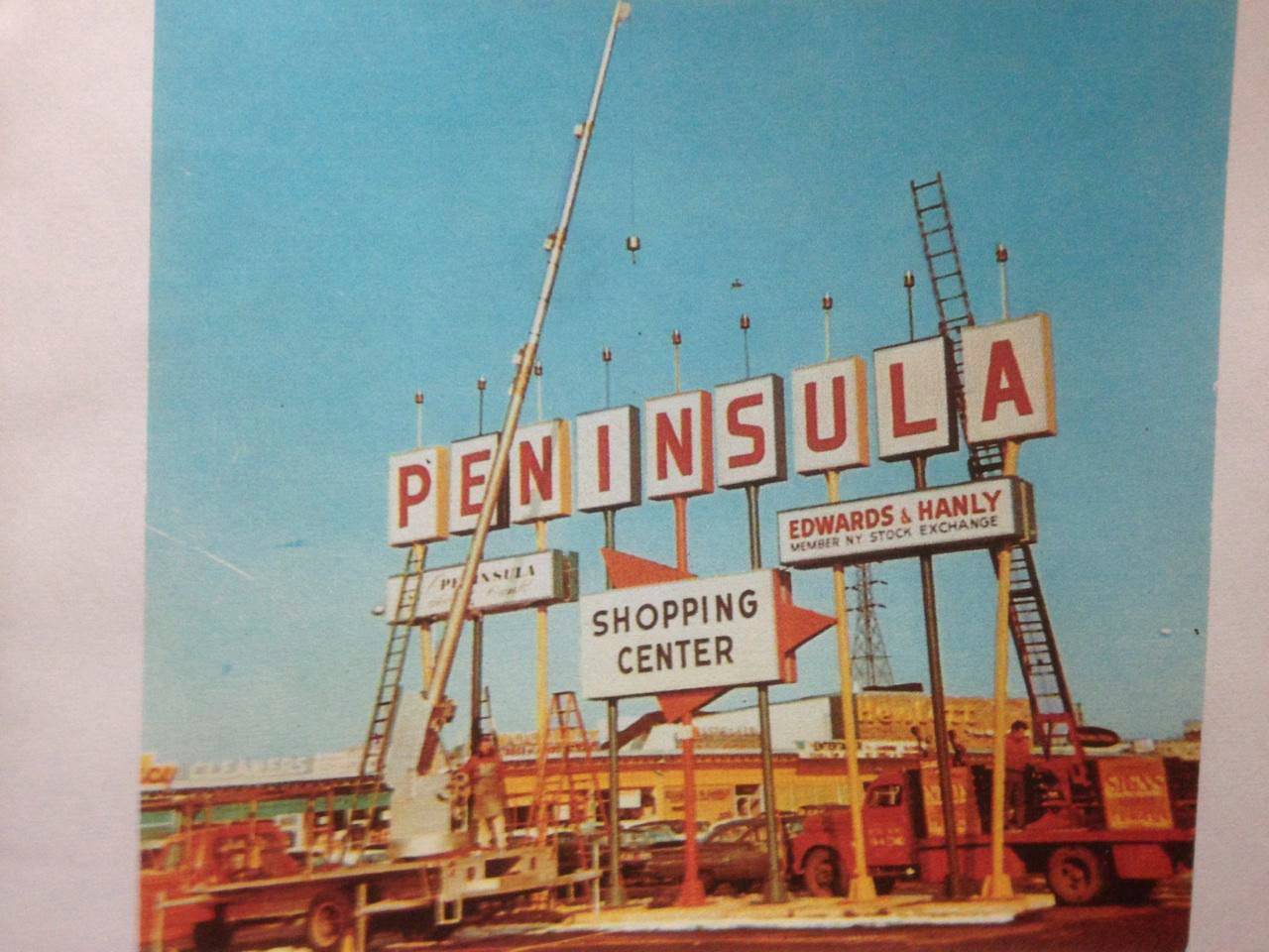 The shopping center as it appeared after it was built in 1959.