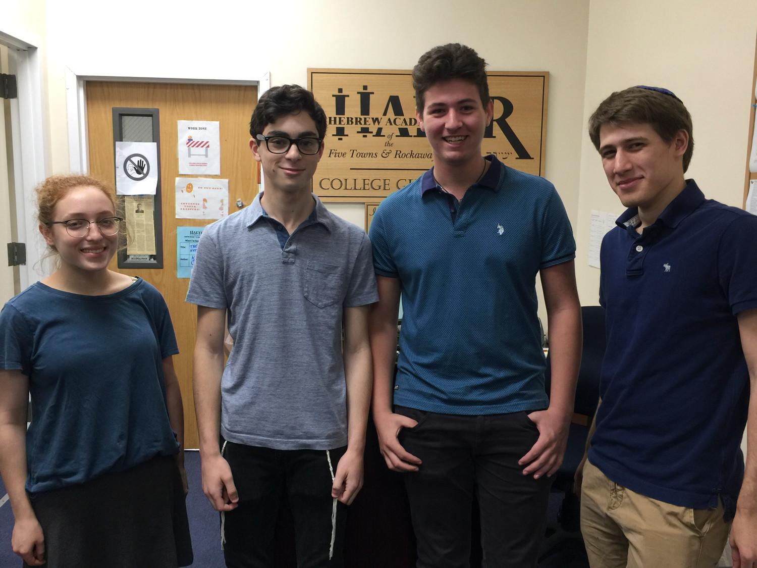 Miriam Kopyto, left, Arieh Chaiken, Rafael Levin and Benjamin Gottesman are HAFTR High School seniors who were named Commended Students by the National Merit Scholarship Program.