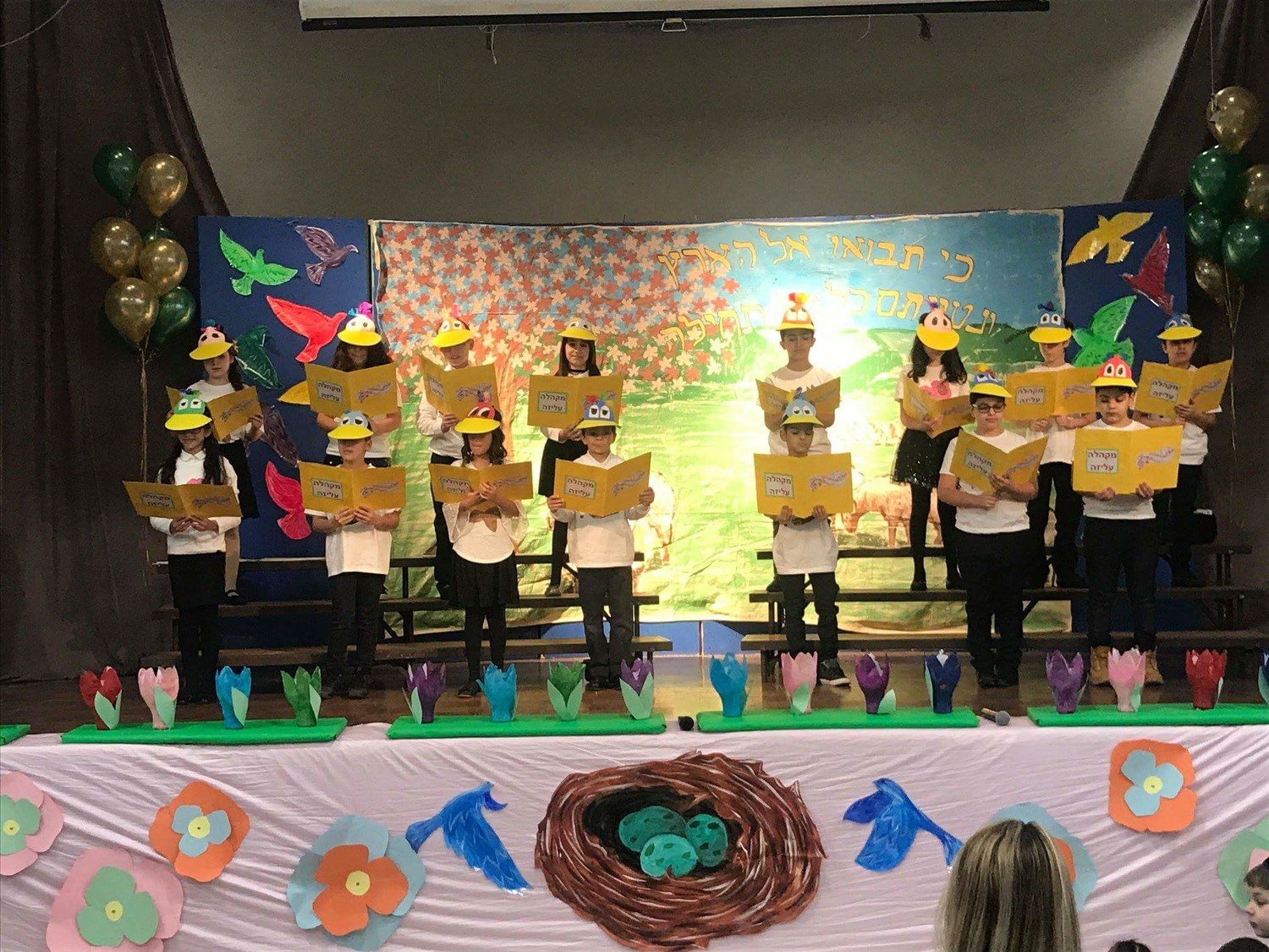 Fourth grade students at The Brandeis School in Lawrence celebrated the Jewish holiday of Tu B'Shvat, which celebrates the planting of trees.